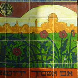 zeev_raban_iturim_beit_hasefer_ehad_haam_tel_aviv_photographer_ron_bartush_crop